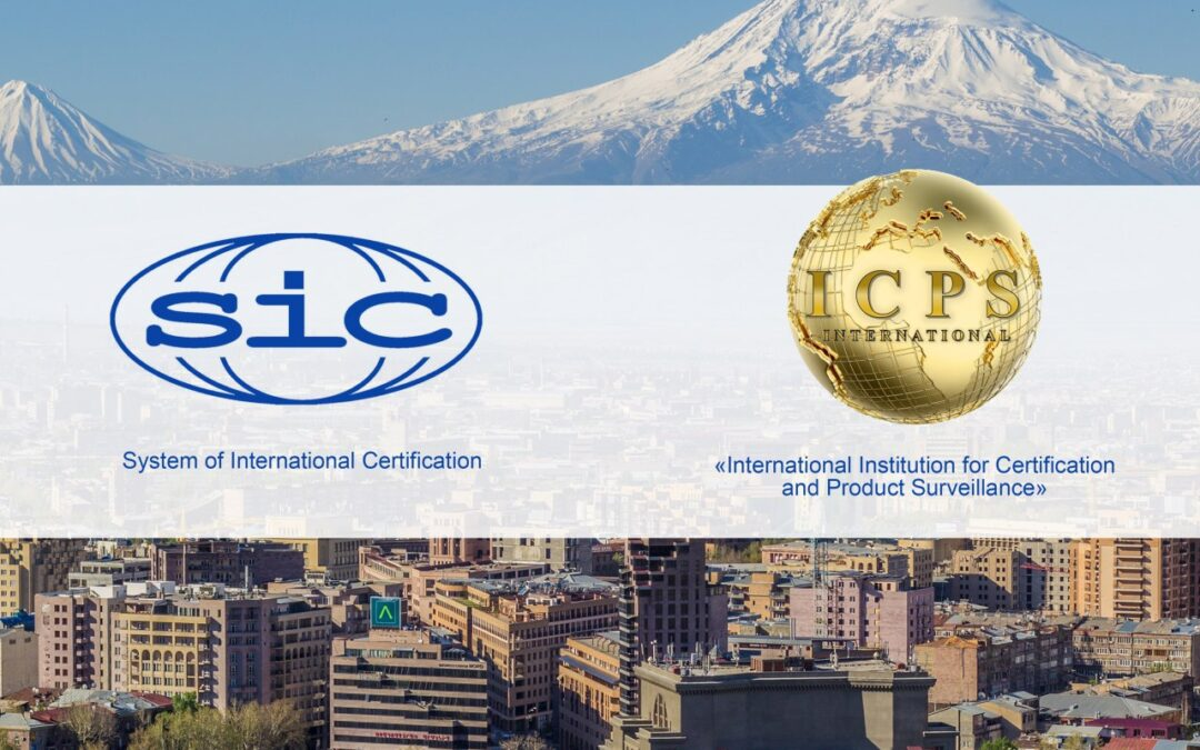 "New SIC member  – ""International Institution for Certification and Product Surveillance"". Welcome!"